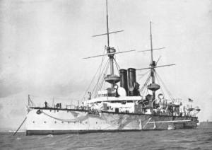 HMS Centurion (1892)